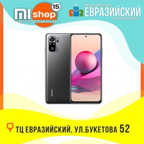 MiSHOP15 Xiaomi Redmi Note 10S (ТЦ Евразийский, 1 этаж, Букетова 52)