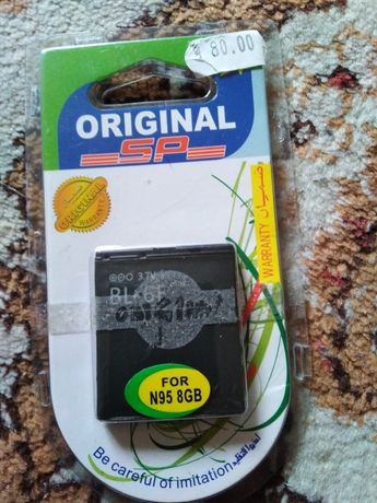 Baterie Nokia n 95_  8gb  bl 6f