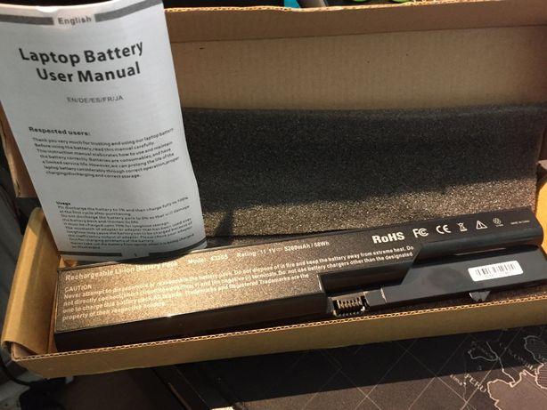 Baterie Laptop HP ProBook 4320s (compatibila Compaq)