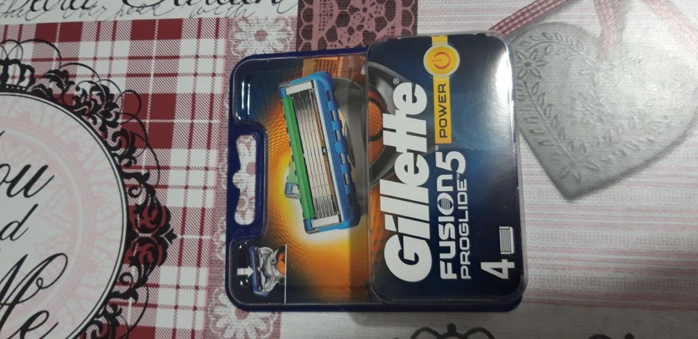 Gillette Fusion Proglide Power Saliste - imagine 1