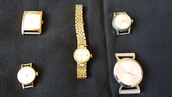 Лот от механични,дамски и мъжки работещи часовници