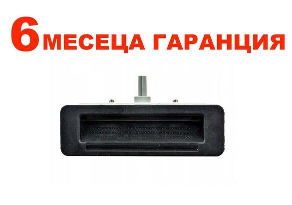 Дръжка за багажник за Opel Signum и Opel Vectra C (комби) / Опел