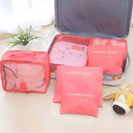 Комплект органайзери за багаж от 6 части