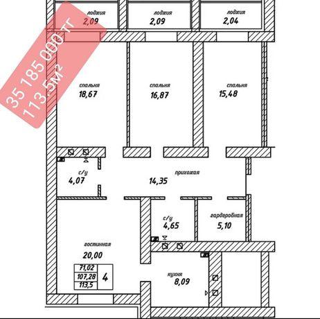 Продается 4-х комнатная квартира в ЖК Урбан