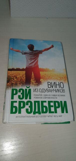 Продам книгу !!!