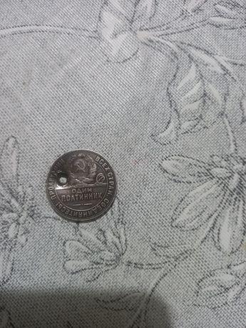 Продам монетки серебро 1913года 1924года