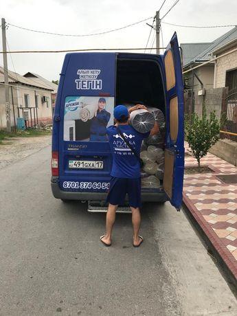 Стирка ковров,химчистка ковров,чистка ковров и мягкой мебели в городе