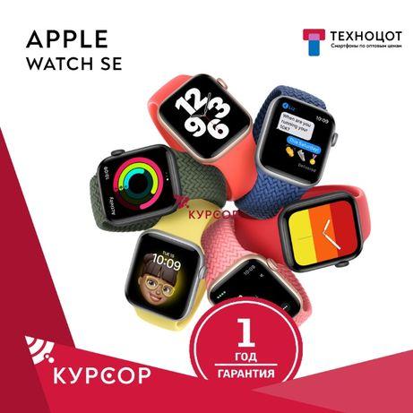 КУРСОР Apple Watch SE , 40 / 44 mm, Назарбаева 161/Муканова 53