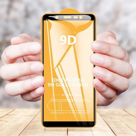 9D Стъклен Протектор Samsung A6/A6 Plus/A7/A8/A8 Plus/A9 2018 цена