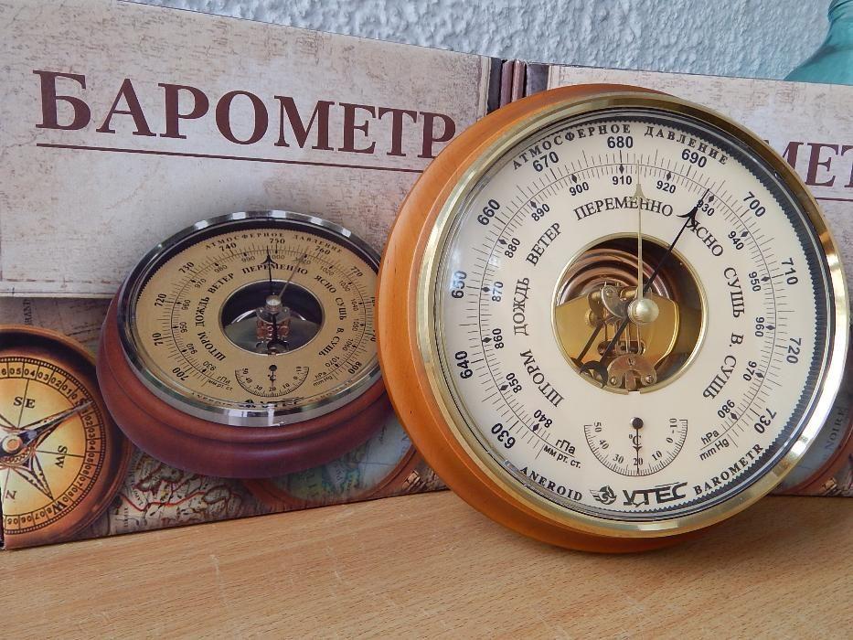 БАРОМЕТР БТК-СН16 Адаптированный к г,АЛМАТЫ и Алматинской обл (новый) Алматы - изображение 1
