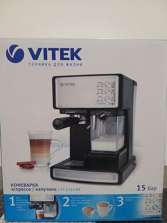 Продам кофеварку vitek vt1514 вк