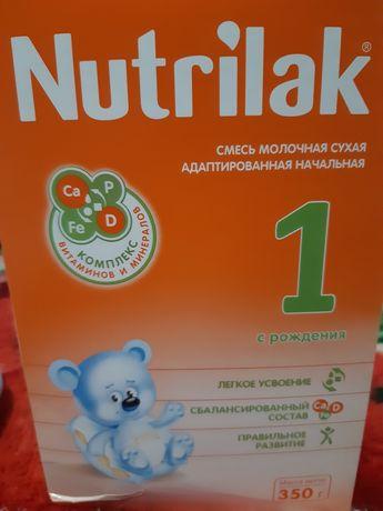 Продам смесь Nutrilak 1