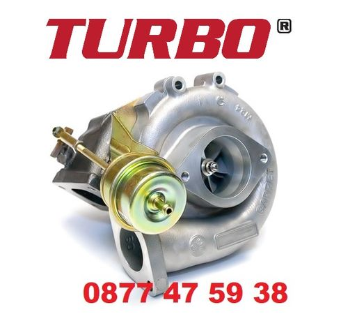 ТУРБО - СРЕДНА част - GT1749V-GT1549S-GT2052V-GT2256V-K04-K03