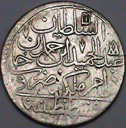Monedă ( 2 Zolota 1774 )