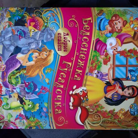 Детские красочные книжки!