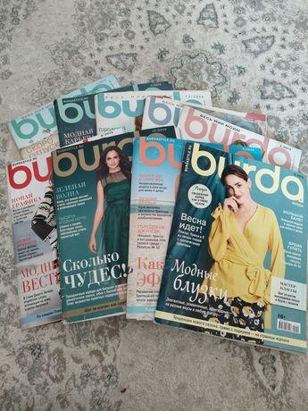 Журналы burda style