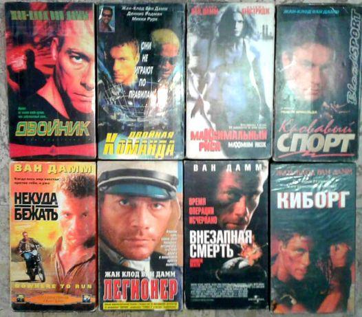 Оцифровка, видеокассеты, Видео Кассеты, VHS (обмен) продажа