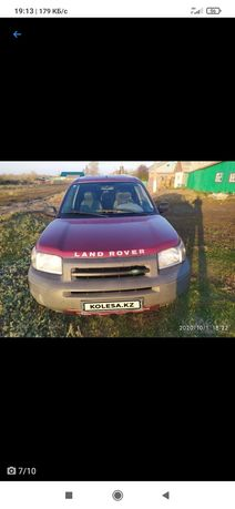 Lend Rover 2001 года