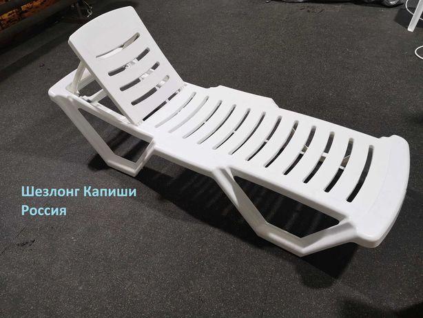 Шезлонг-лежак для пляжа, пластиковый, шезлонг-лежак для бассейна