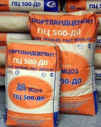 Цемент 600 Д 0 50 кг, 500, 450, 400 и по 1 тонне 400 и 500 марки