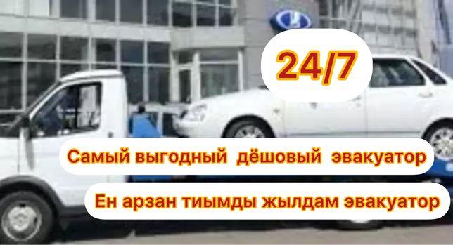 ЭвАкУаТоР МаНиПуЛяТоР 24/7 Байконур