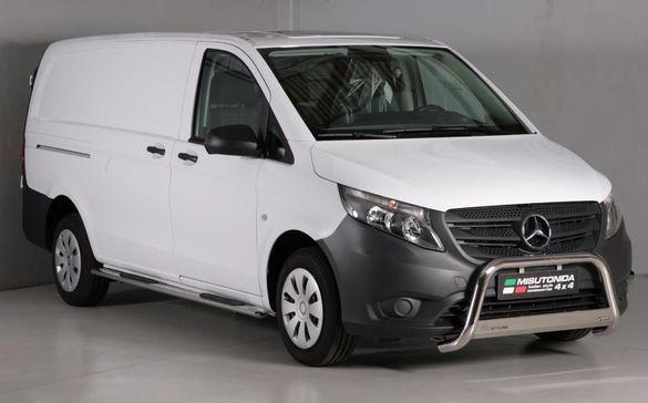 Mercedes Vito 2016 на части товарно/хладилно