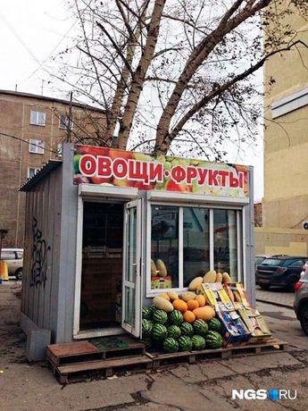 овощной Павильон по Ташенова