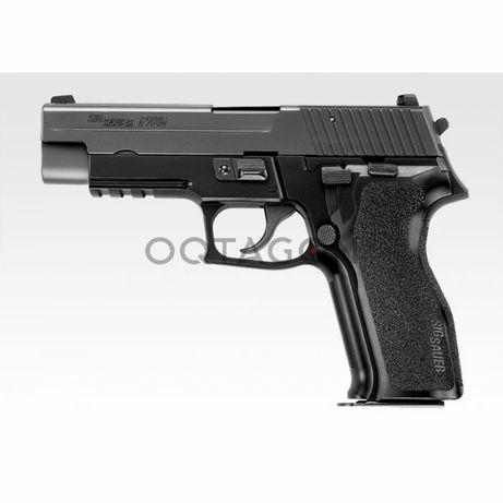 Pistol airsoft Sig Sauer P226 E2 Tokio Marui