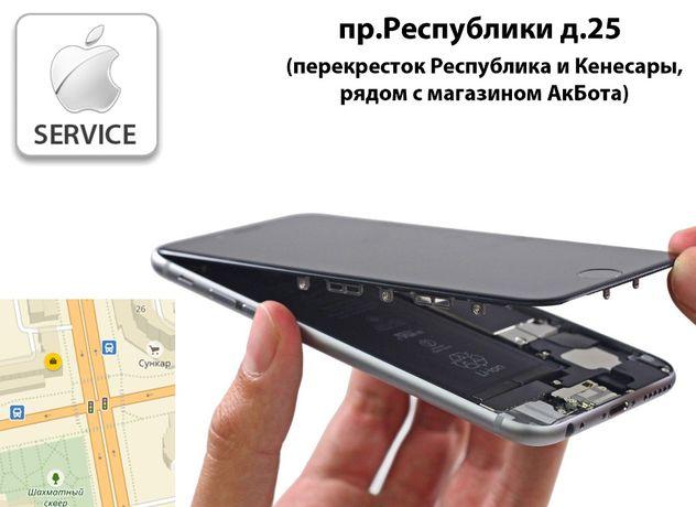 Дисплей с заменой на Apple iPhone 7 в Сервисном центре с гарантией!