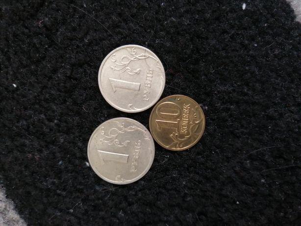 1 Рубль, 10 копеек