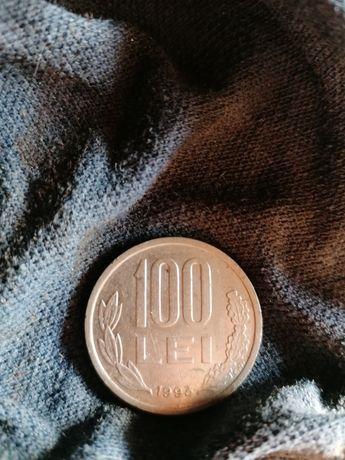 Vand 42 de monezi de 100 de lei