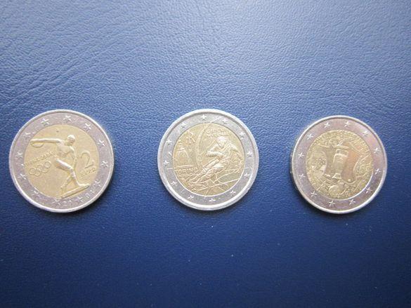 Единствени монети от спортни събития