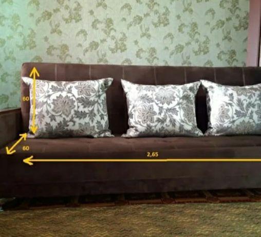 Продается диван .