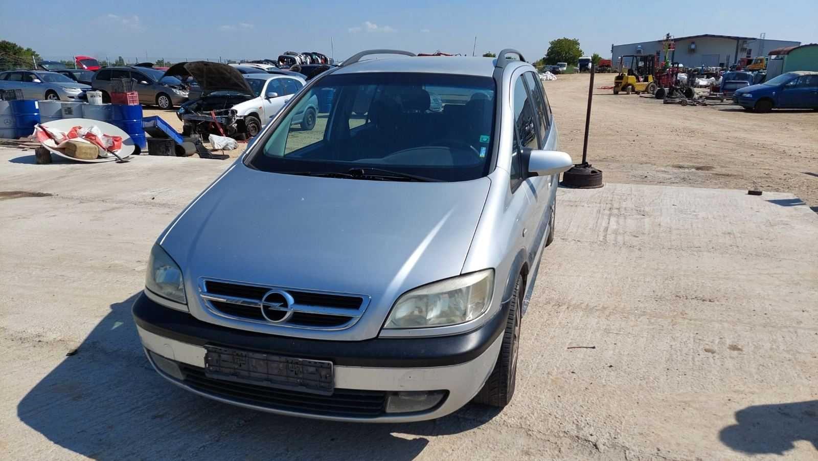 Opel Zafira 1.6 - 97к.с - 2003г на части