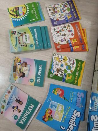 Учебники для первых классов