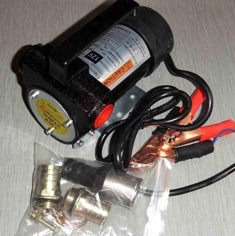 Насос для солярки, работает от аккумулятора. Качает до 40 л./мин.