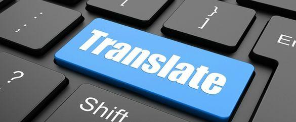 Преводачески услуги по Английски без легализация