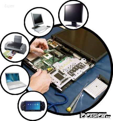 Сервизна приемна (сервиз) за компютри, лаптопи, телефони в Лом