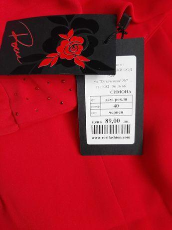 Червена елегантна рокля