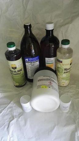 Оксалова киселина,Оксалис,нозевит,хайфа лайф ,витамини