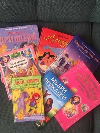 Любими книжки за деца
