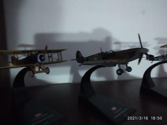 Бойни самолети колекция