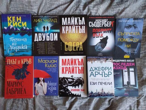 Промоция Нови книги от 3лв. с до -80% + до 5лв. ОТСТЪПКА