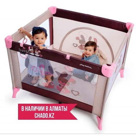 Новый складной манеж игровой манеж детская кровать