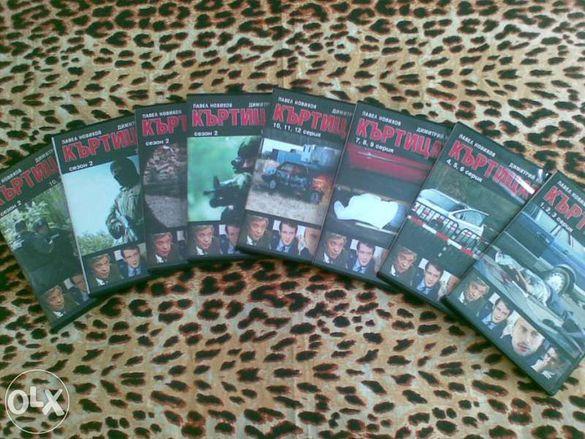 Продавам DVD Филма-''КЪРТИЦА''
