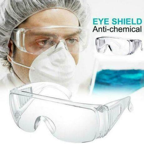 Защитни антивирусни очила.
