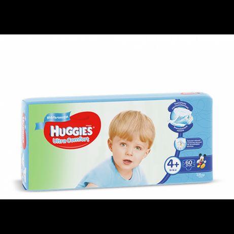 Подгузники Huggies для мальчиков