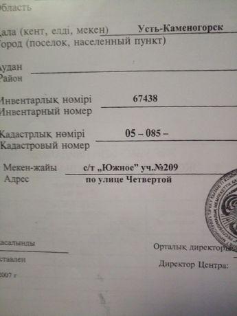 """Продаётся дача за п. Самсоновка, садоводство """"Южное"""" торг."""