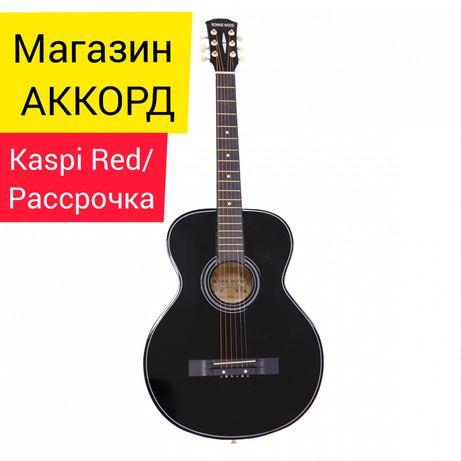 Самый большой выбор гитар в Павлодаре М-н Аккорд. Доставка БЕСПЛАТНо