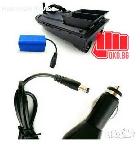 Зарядно за запалка на 12в за батерия на лодка за захранка 7,4в